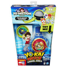 Yo-Kai Watch - Yo-Motion - Model Zero