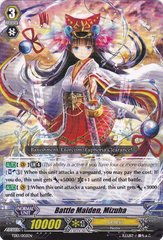 Battle Maiden, Mizuha TD13/002EN - TD