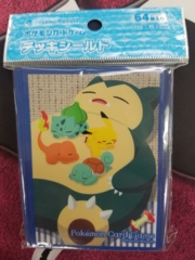 Sleeves - Snorlax & Friends - Japanese Pokemon Center Exclusive