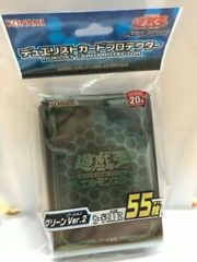 Konami Duelist Card Protector (Green Foil 55 Pieces)