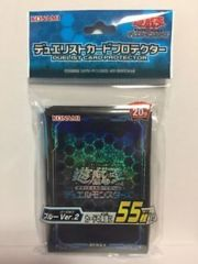 Konami Duelist Card Protector (Black Foil 55 Pieces)