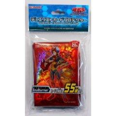 Konami Duelist Card Protector Soulburner (55 Pieces)