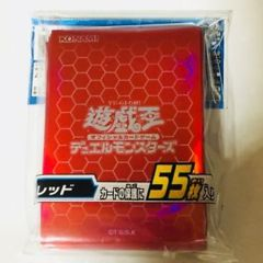 Konami Duelist Card Protector (Red 55 Pieces)
