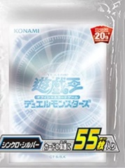 Konami Duelist Card Protector (Silver Synchro 55 Pieces)