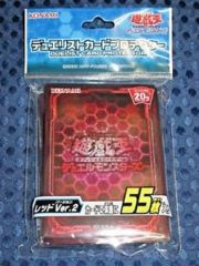Konami Duelist Card Protector (Red Foil 55 Pieces)