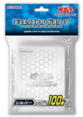 Konami Duelist Card Protector (Clear 100 Pieces)