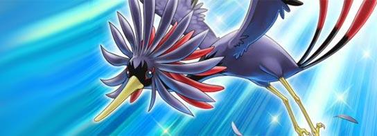 Duelist Pack 11: Crow