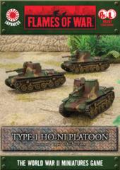 Type 1 HO-NI Platoon
