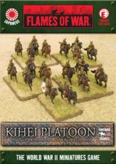 Kihei Platoon